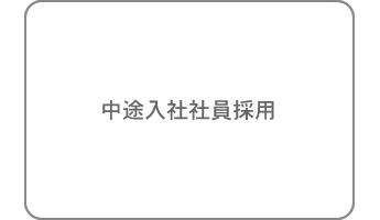 株式 会社 トリコロール